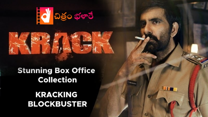 Ravi Teja Krack Movie Box office collection report