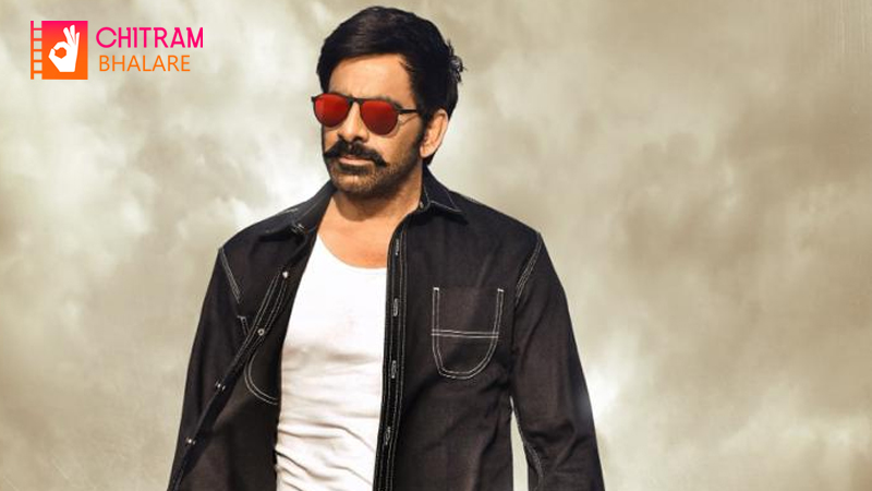 Ravi Teja Krack movie box office collection and successfully running