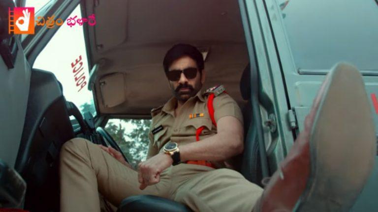 Ravi Teja Krack Trailer: High voltage police officer