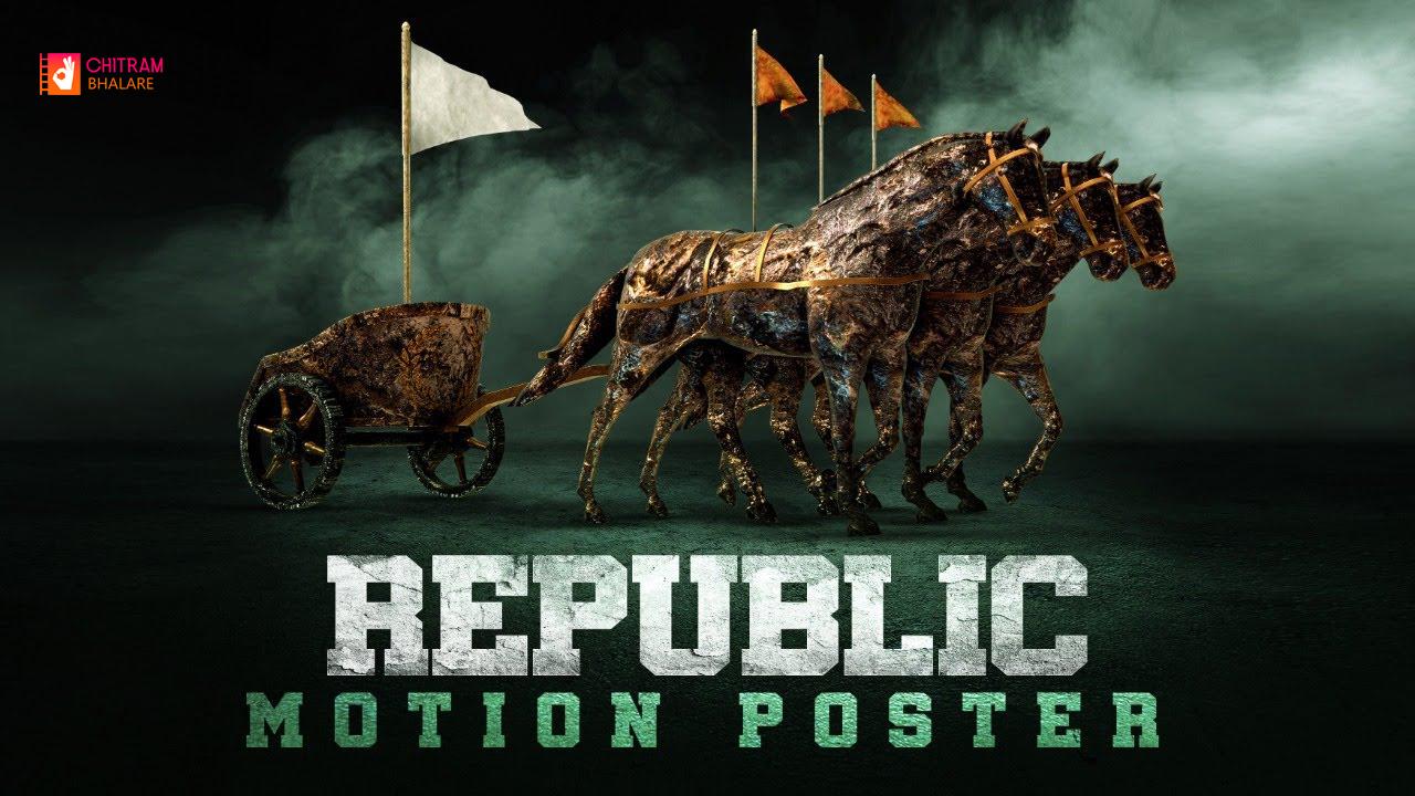 Terrific Response to Sai Tej Next Republic motion poster