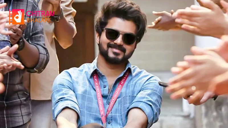 Vijay Master box office collection Day 4