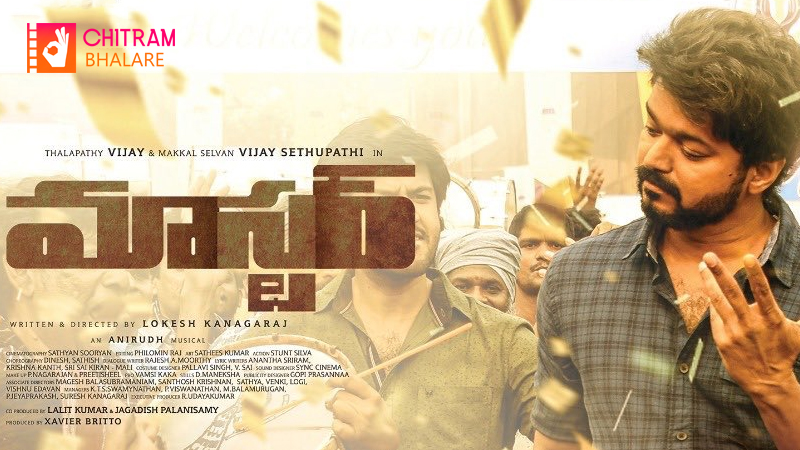 Vijay Master movie box office collection worldwide - Day 5 collection report