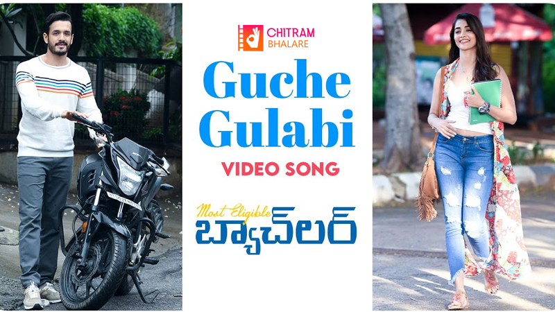 Akhil Pooja Hegde Next Most Eligible Bachelor Movie Video Songs