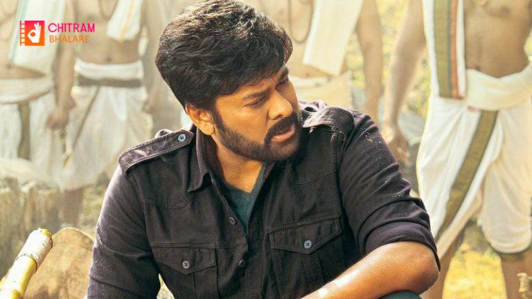 Chiranjeevi's Acharya Satellite Rights Sold For A Fancy Price