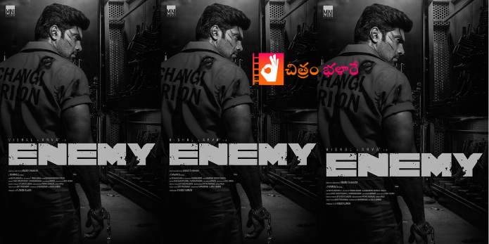 arya-first-look-from-enemy-released