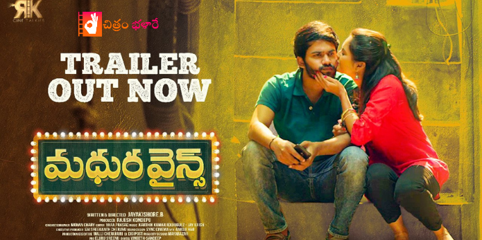 madhura-wines-telugu-theatrical-trailer