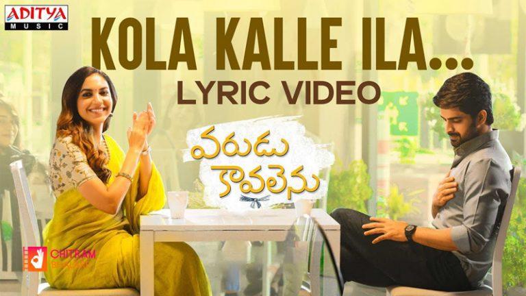 Kola Kalle Ilaa Lyrical Video Song From Varudu Kaavalenu