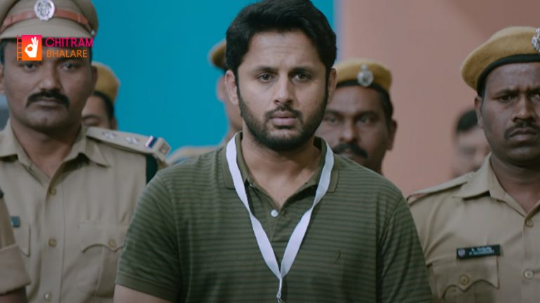 Check Telugu Movie Official Trailer Is Out