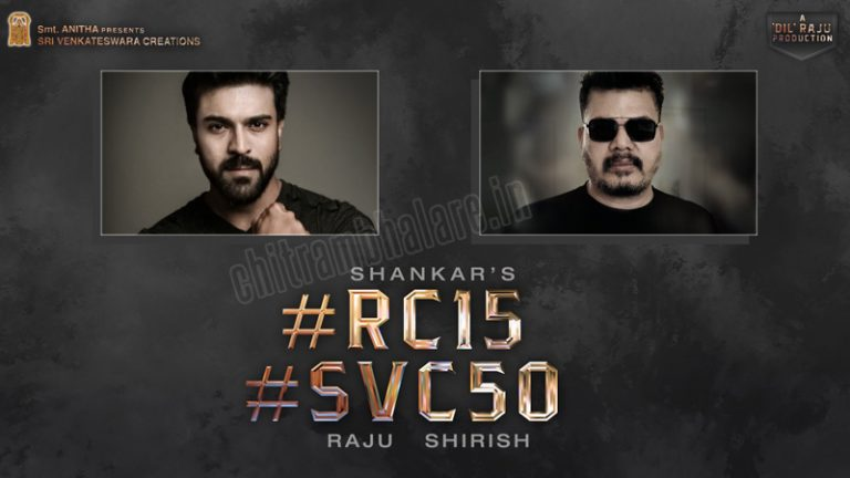 RC15: Ram Charan Is All Set To Team Up With Shankar