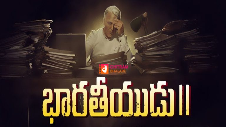 One Of The Key Member Out From Indian 2 Shooting