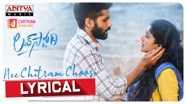 Nee Chitram Choosi Lyrical Video From Love Story
