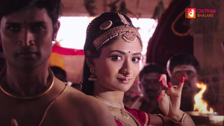 Natyam Telugu Movie Official Teaser