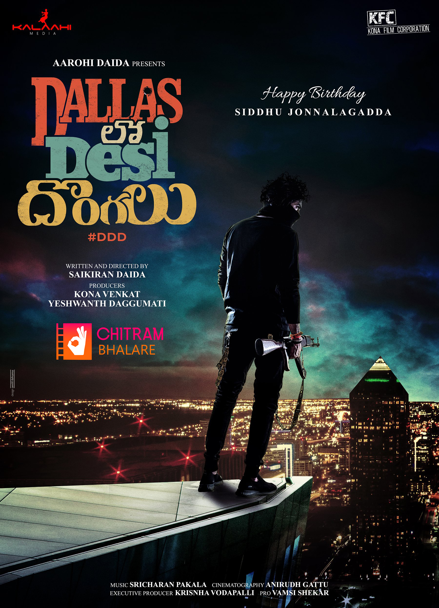 Siddhu Jonnalagadda, Saikiran Daida, Kona Venkat's Dallas Lo Desi Dongalu Title Poster Out