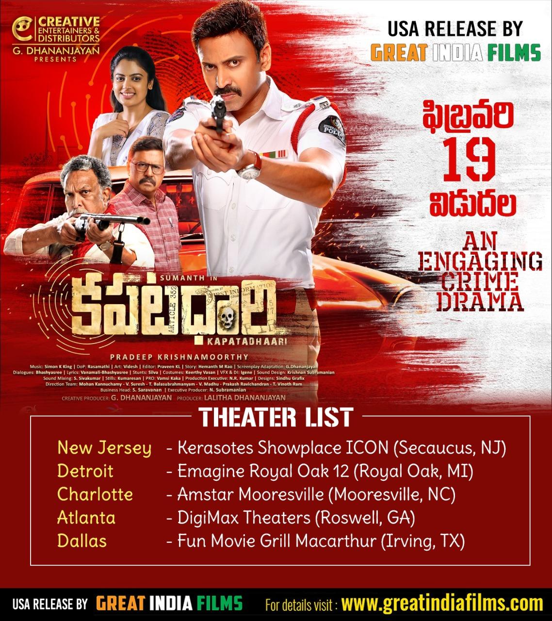 Sumanth Kapatadhaari USA Theatre List