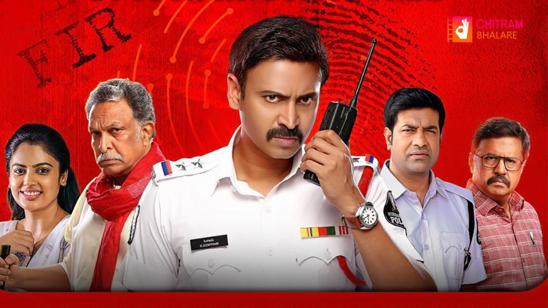 Sumanth Kapatadhaari movie USA list and Review rating