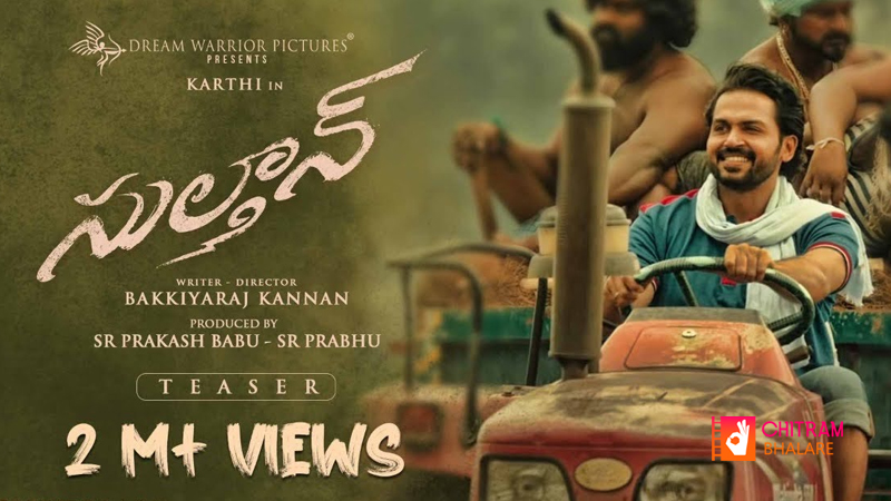 Tamil Actor Karthi Sulthan Telugu official teaser