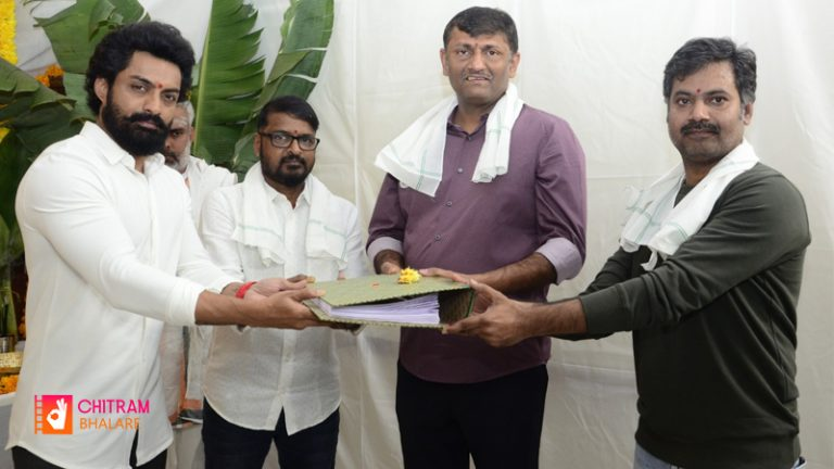 Kalyan Ram's Next With Mythri Movie Makers Launched