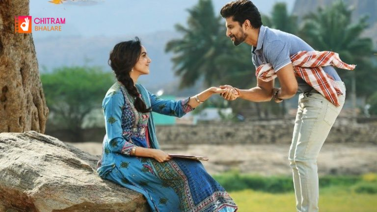 Valentine special Song From Nani Tuck Jagdish