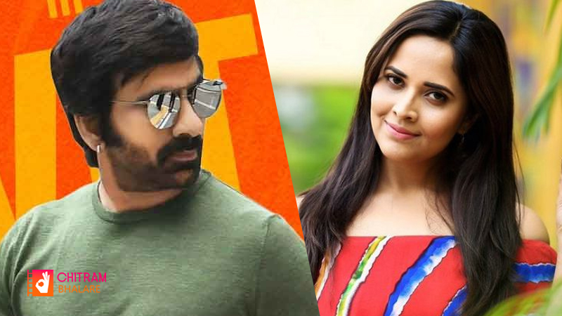 The makers of the Ravi Teja Khiladi took to Twitter to welcome Anasuya on board to the cast of Khiladi film..