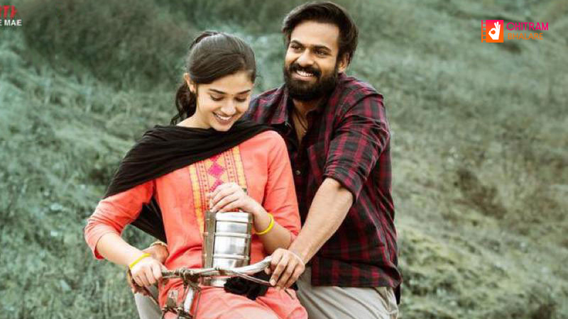Uppena Day1 Box office Collections
