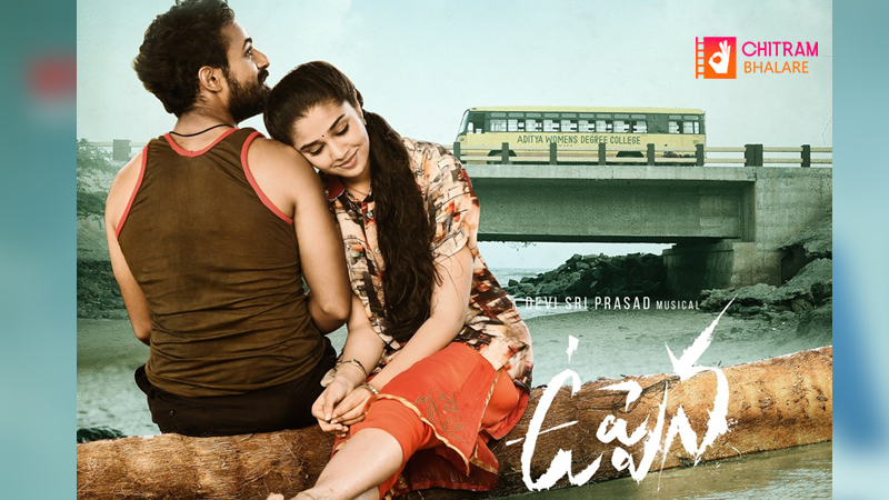 Uppena Movie Review In Telugu