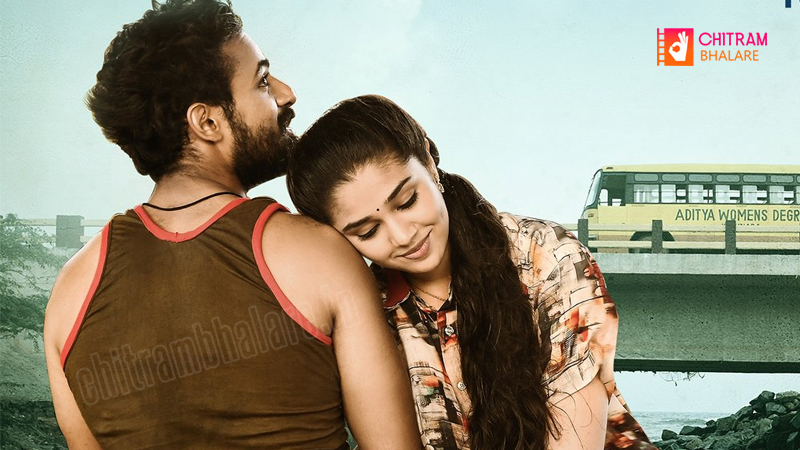Uppena Movie Review and rating