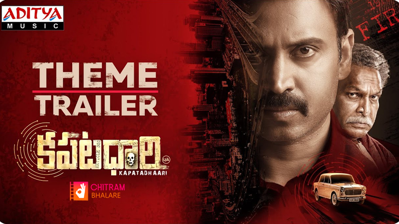 Watch Sumanth Kapatadhaari Theme Trailer from Kapatadhaari Movie