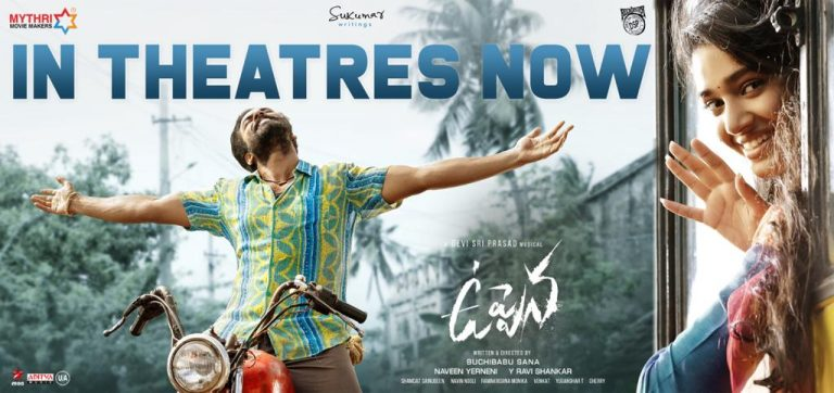 Poll: What did you think of 'Uppena' Movie..?
