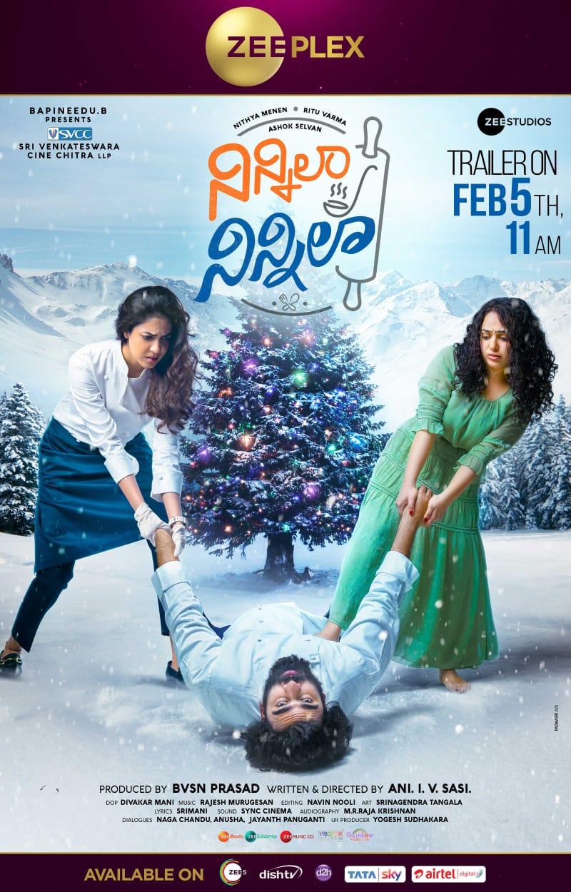 nithya menon Ninnila Ninnila' Trailer to be unveiled on February 5