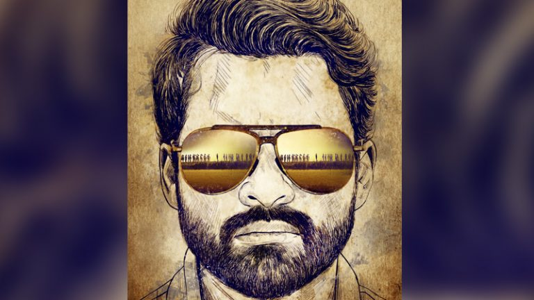 """first look poster of Sai Dharam Tej's """"Republic"""""""