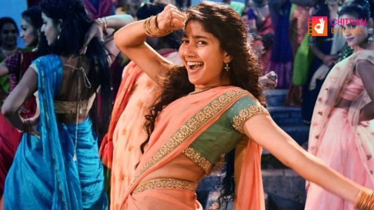 100 M Views For Sai Pallavi Saranga Dariya Song