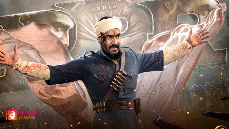 Ajay Devgn Motion Poster From RRR Movie
