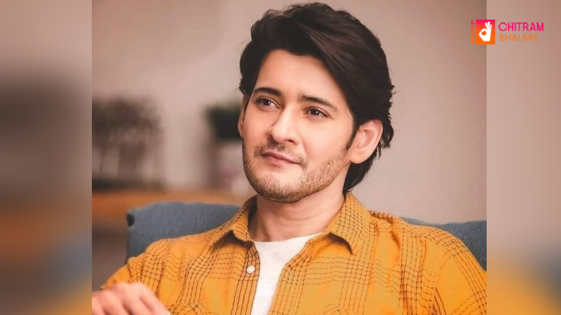 Another classic loading from Mahesh and Trivikram SSMB28