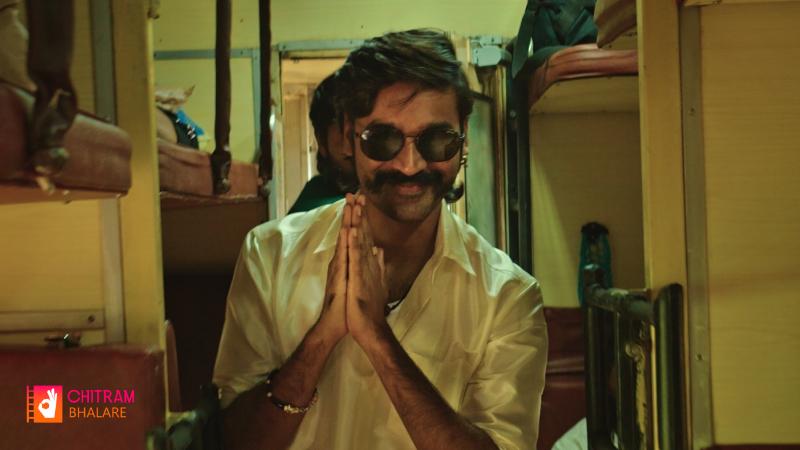 Jagame Thanthiram may have its world premiere on June 18 on Netflix