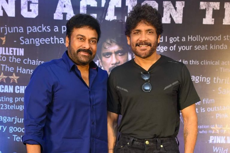 Every Indian Should Watch Wild Dog: Chiranjeevi