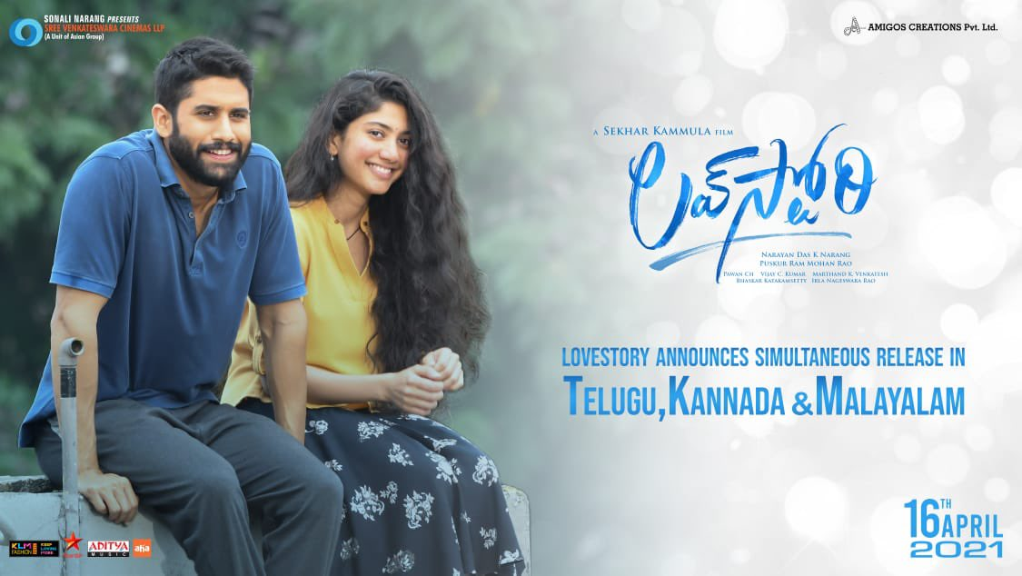 Naga Chaitanya and Sai Pallavi starrer Love Story to release in multiple languages