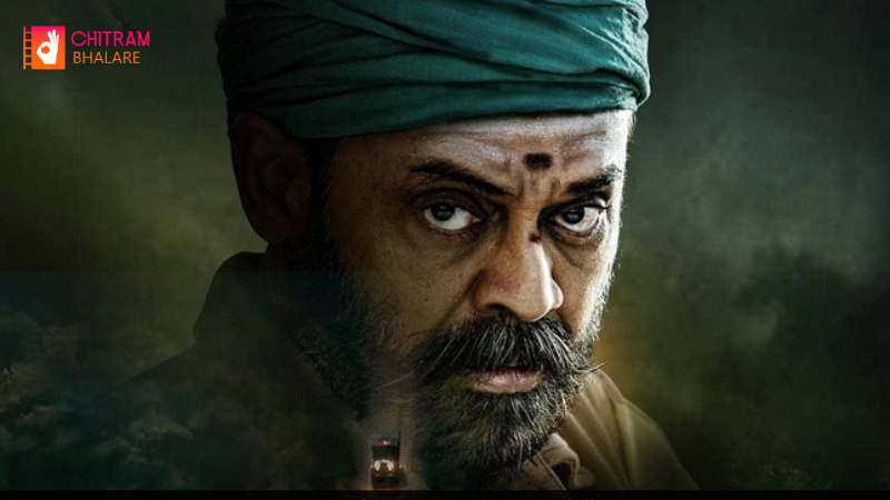 Narappa is postponed release date and Venkatesh himself confirmed