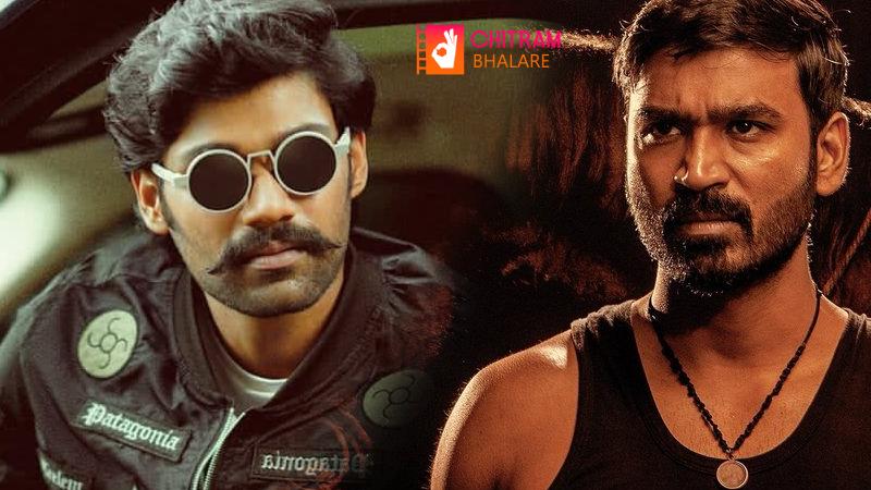 Official_ Bellamkonda In 'Karnan' Telugu Remake
