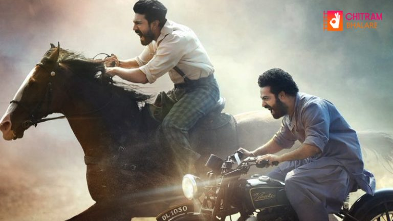Pen Studios acquires North Indian theatrical rights of RRR
