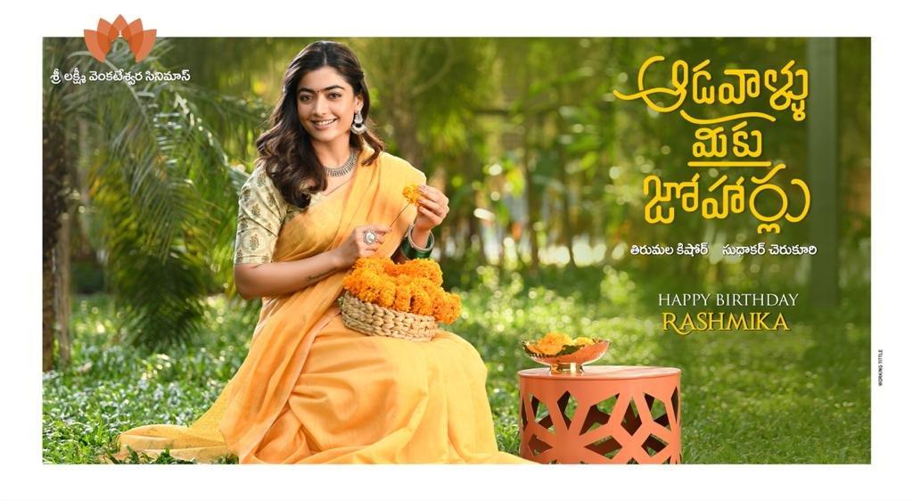 Rashmika mandanna First Look Poster from Aadavallu Meeku Joharlu revealed