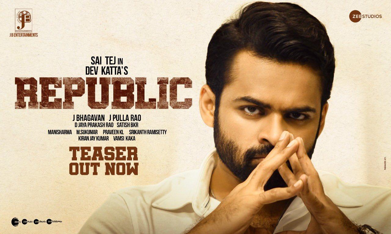 Sai Tej Aishwarya Rajesh Republic movie Teaser