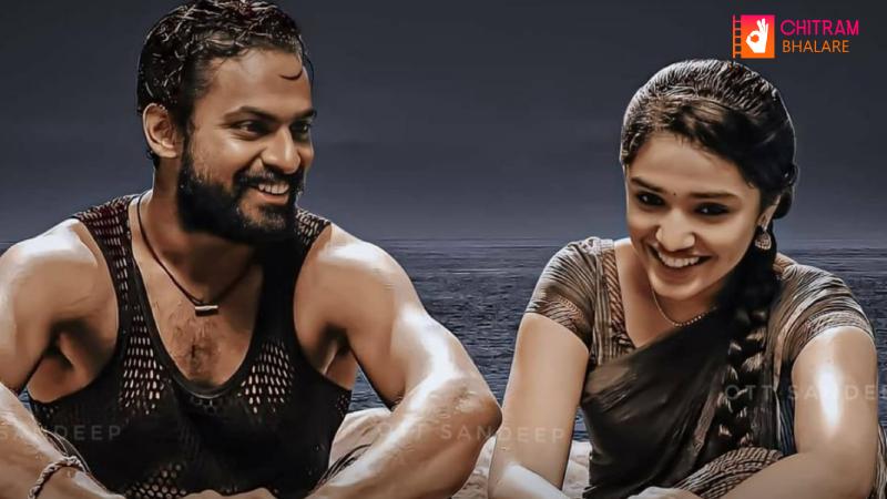 Vaisshnav Tej and hot beauty Krithi Shetty Uppena Record Wave on Television TRP