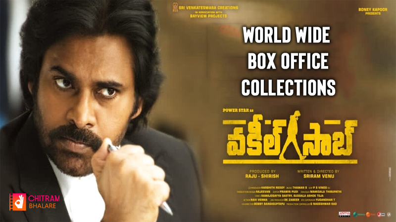 Vakeel Saab 8 Days World Wide Collections