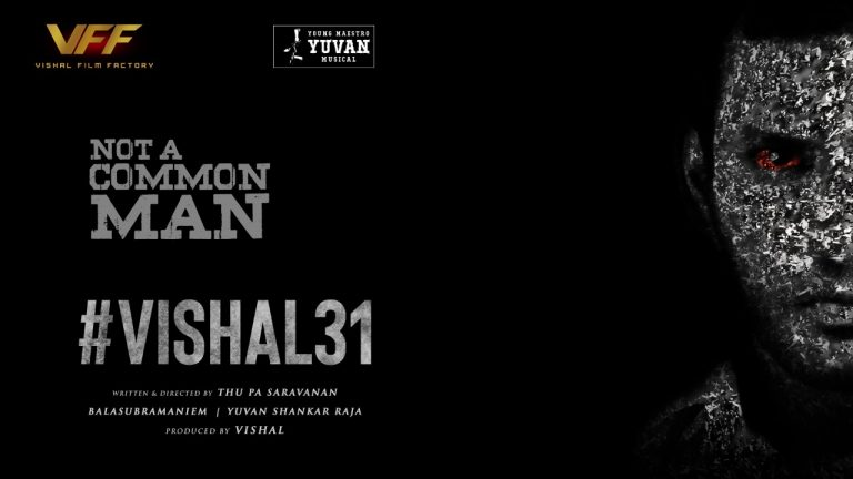 Vishal31 Officially Announced Under Saravanan Direction