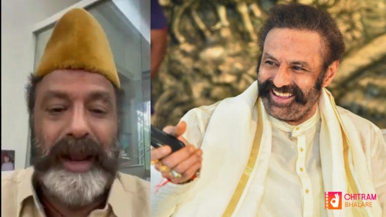 Akhanda Actor Balakrishna Special Wishes For Ramadan 2021