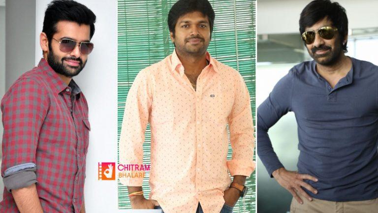 Anil Ravipudi Multi starrer movie with Ravi Teja and Ram Pothineni