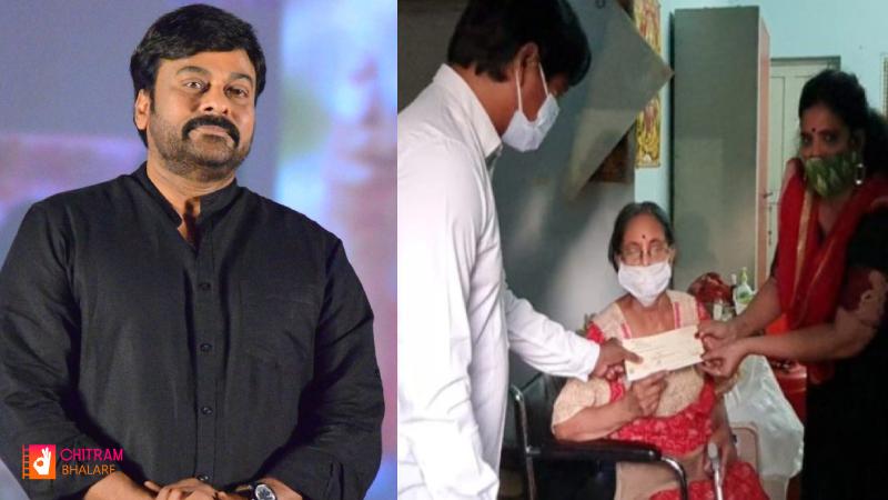 Chiranjeevi Helps Senior Artist Pavala Shyamala