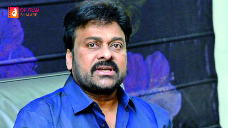 Chiranjeevi sets up helpline no and urges fans to donate plasma