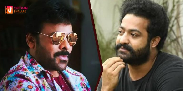 Chiranjeevi Says About Jr NTR Present Health Condition
