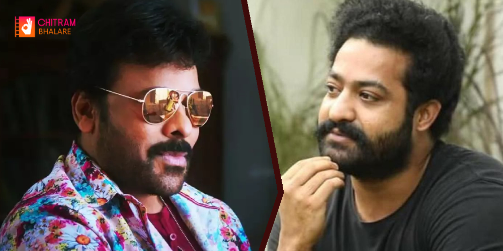 Chiranjeevi speaks to Jr NTR on call and shares an update on his Health Condition